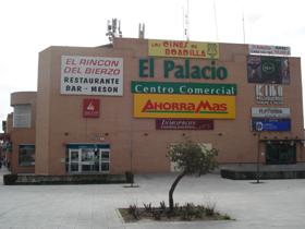 Local en centro comercial El Palacio, situado en la plaza central